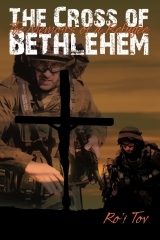 The Cross of Bethlehem