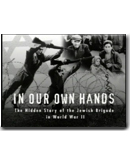 In Our Own Hands - The Hidden Story of the Jewish Brigade in World War II