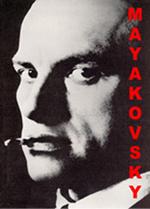 Mayakovsky  (NTSC Version)