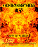 A Month of Hungry Ghosts