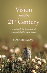 Vision for the 21st Century