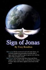 Sign Of Jonas