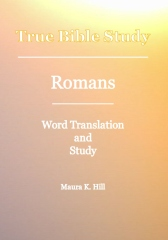 True Bible Study - Romans
