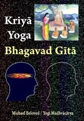 Kriya Yoga  Bhagavad Gita