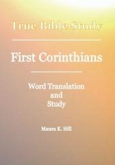 True Bible Study - First Corinthians