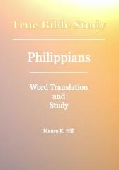 True Bible Study - Philippians