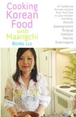 Cooking Korean Food With Maangchi - Books 1&2