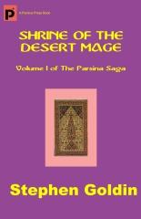 Shrine of the Desert Mage