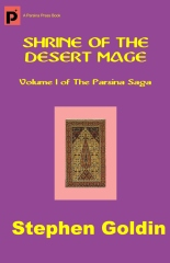 Shrine of the Desert Mage
