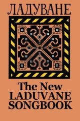 The New Laduvane Songbook