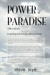 Power of Paradise