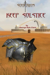 Soterion: Keep Solstice