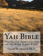 Yah Bible