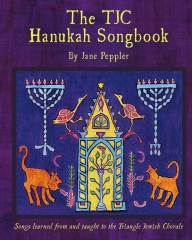 The TJC Hanukah Songbook