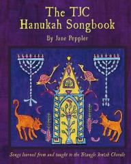 The TJC Hanukah Songbook