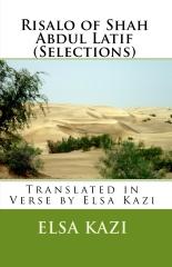 Risalo of Shah Abdul Latif (Selections)