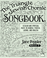 The Triangle Jewish Chorale Songbook