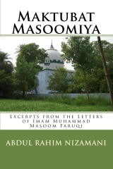 Maktubat Masoomiya