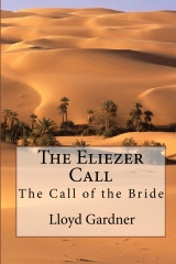 The Eliezer Call