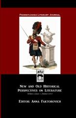 Pennsylvania Literary Journal
