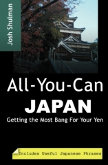 All-You-Can Japan