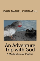 An Adventure Trip with God
