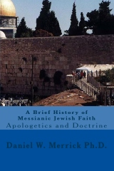 A Brief History of Messianic Jewish Faith