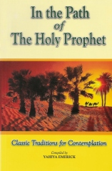 In the Path of the Holy Prophet