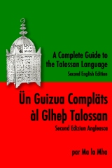 A Complete Guide to the Talossan Language