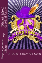 'Player's School' (Book of Game)