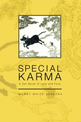 Special Karma