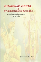 Bhagwad Geeta & Other Religious Records