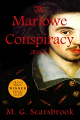 The Marlowe Conspiracy