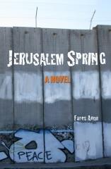 Jerusalem Spring
