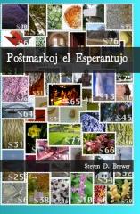 Postmarkoj el Esperantujo
