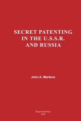 Secret Patenting in the U.S.S.R and Russia
