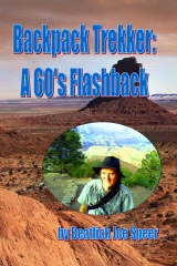Backpack Trekker: A 60's Flashback