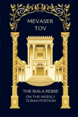 Mevaser Tov on the Weekly Torah Portion
