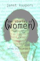 the stories of women