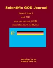 Scientific GOD Journal Volume 2 Issue 3