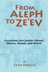 From Aleph to Ze'ev