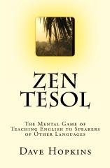 Zen TESOL