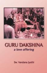 Guru Dakshina
