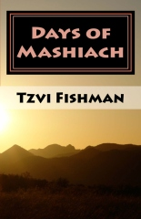 Days of Mashiach