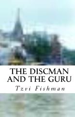 The Discman and the Guru