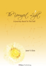 The Youngest Light