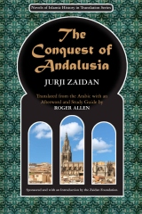 The Conquest of Andalusia