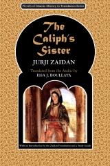 The Caliph's Sister