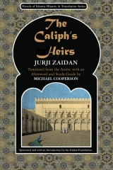 The Caliph's Heirs