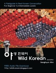 Wild Korean